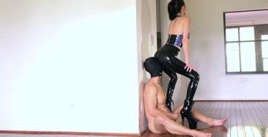 German Mistresses